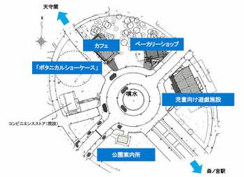 Osakacastle180315