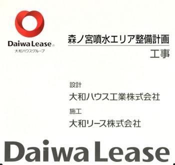 Osakacastle180321