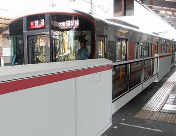 Osakakyobashi180313