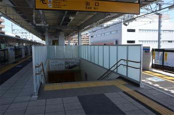 Sojiji180319