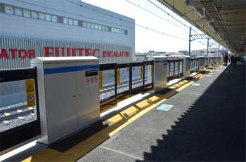 Sojiji180329