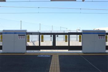 Sojiji180360