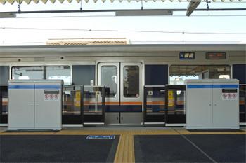 Sojiji180362