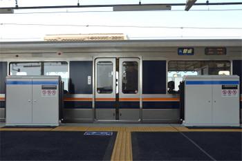Sojiji180364