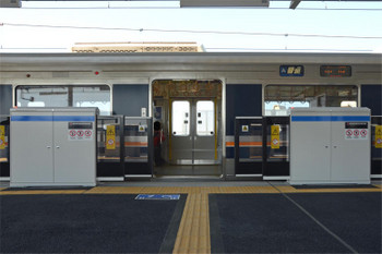 Sojiji180367