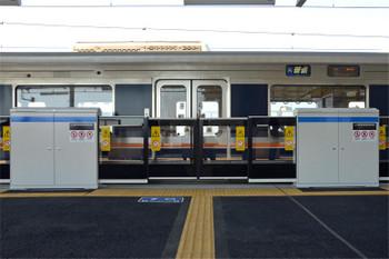 Sojiji180369