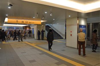 Sojiji180373