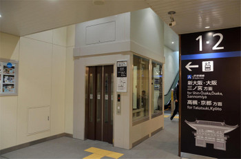 Sojiji180375