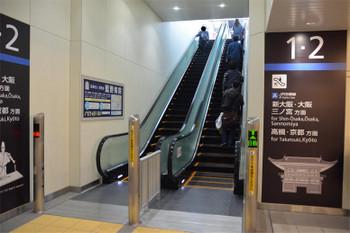 Sojiji180376