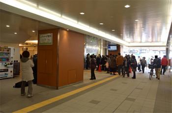 Sojiji180380