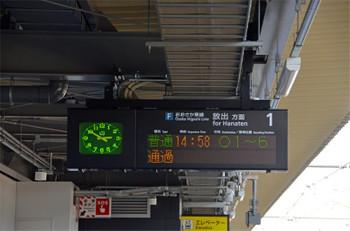 Kizurikamikita180324