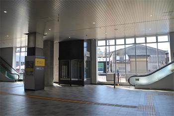 Kizurikamikita180354