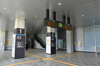 Kizurikamikita180355