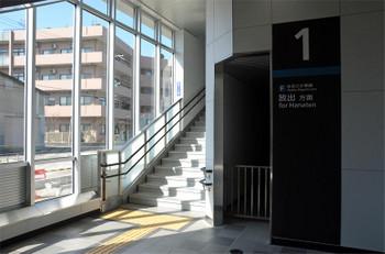 Kizurikamikita180358