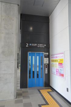 Kizurikamikita180360