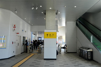 Kizurikamikita180362