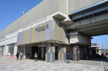 Kizurikamikita180373