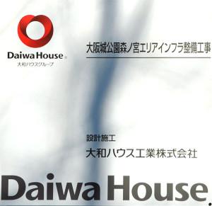 Osakacastle180338