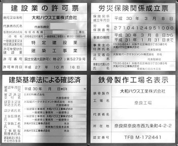 Osakacastle180339