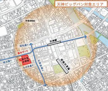 Fukuokatenjin180354
