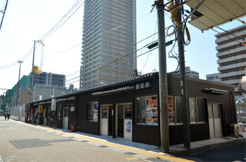 Kusatsu180321