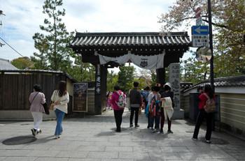 Kyotokyotoinngion180414
