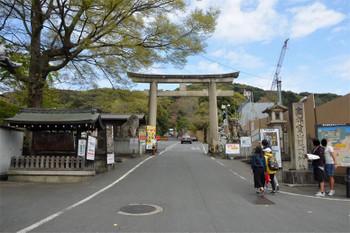Kyotoparkhyatt180413