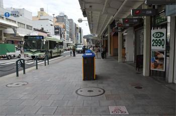 Kyotoshijostreet180412