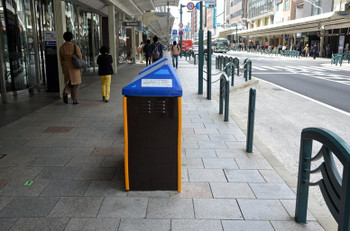 Kyotoshijostreet180414