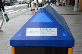 Kyotoshijostreet180416
