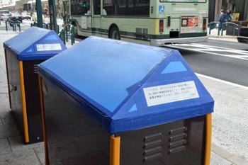 Kyotoshijostreet180417
