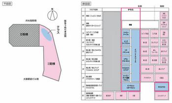Hanshin18040915