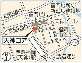 Fukuokatenjin180411