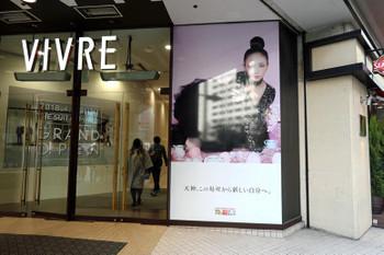 Fukuokatenjin180413