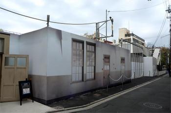 Kyotohulic180416