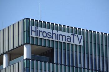 Hiroshimahtv180413