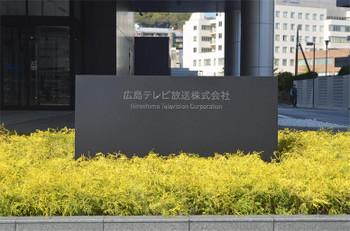 Hiroshimahtv180417