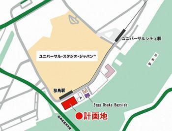 Osakasakurajima180412
