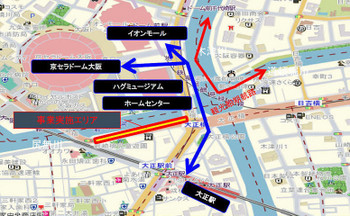Osakadome180512