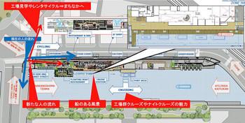 Osakadome180513