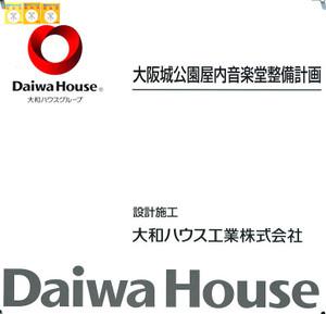 Osakacastle180514