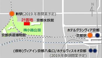 Kyotojr180512