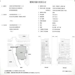 Osakachayamachi180513
