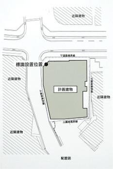 Osakachayamachi180515