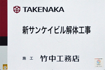 Osakasankei180515