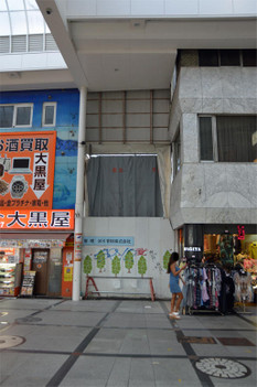 Osakanamba180625
