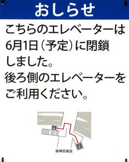 Hanshin18060466