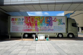 Otsukana180614