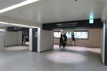 Hanshin180604105
