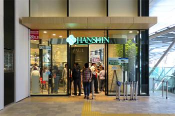 Hanshin180604125